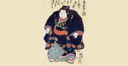 KODOMONOHI - Festa dei Maschietti, delle Carpe Volanti e<br> dei Fiori d�Iris
