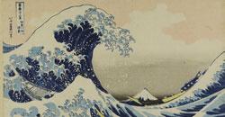 La grande onda di Hokusai e i paesaggi di Hiroshige