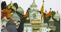 Le crociate dopo le crociate. Da Nicopoli a Belgrado (1396-1456)