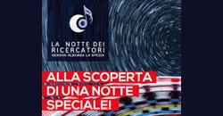 Alla scoperta di una notte speciale<br>La notte dei Ricercatori - Genova, Albenga, La Spezia